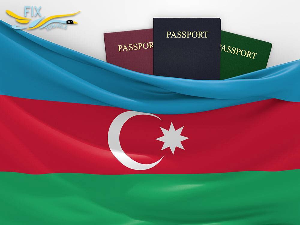 کشور آذربایجان ویزا می خواهد؟